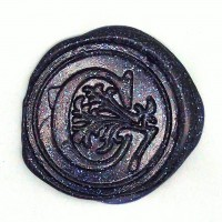 Midnight blue wax, pellets - 500g