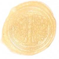 Shimmering ivory wax, pellets - 500g