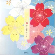 Kami Letter Set - Chrysanthemum