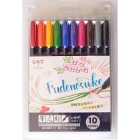 Fudenosuke Brush Pen 10 Pack