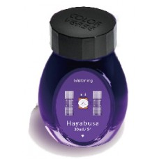 Hayabusa Glistening 30ml