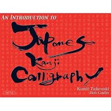 Introduction to Japanese Kanji Calligraphy, Kunii Takezaki and Bob Godin