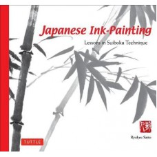 Japanese Ink Painting: Lessons in Suiboku Technique (Designed for the Beginner), Ryukyu Saito