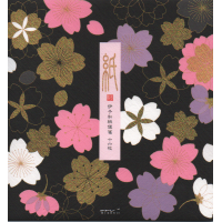 Kami Letter Set - Flowers