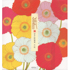 Kami Letter Set - Poppy