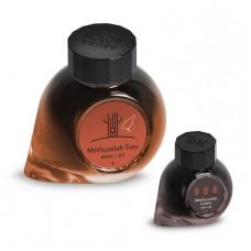 Methuselah Tree and Methuselah Grove (2 bottles)
