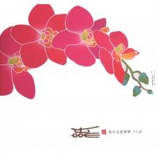 Kami Letter Set - Orchid