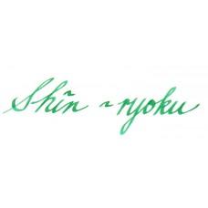 Iroshizuku shin-ryoku 50ml