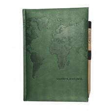 Travel Journal - Green