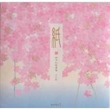 Kami Letter Set - Weeping Cherry